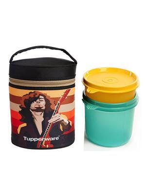 Tupperware 116 Yellow lunch box