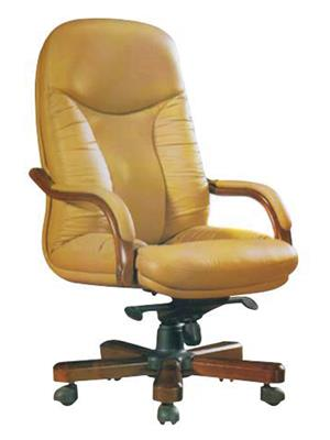 Easy Products 130 Multicolor Office Chair
