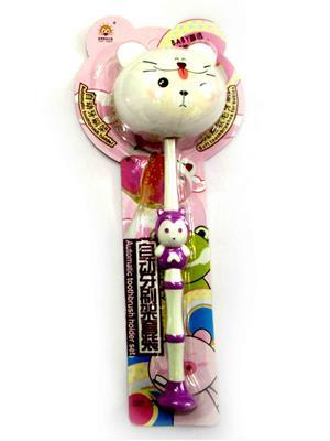 Buddyboo 145064 Purpile-White Animal Kids Toothbrush Holder Set Of 4