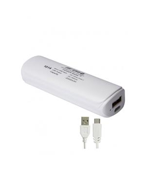 Erd  2000 Mah White Power Bank