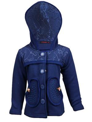Ziama 6259 Blue Girl Hooded Sweatshirts