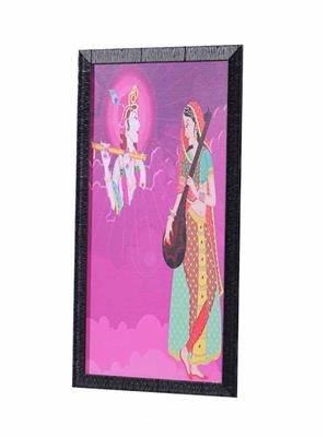 Angel Decor AD-64 Multicolored Photo Frame