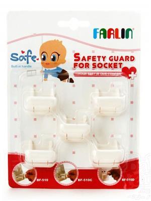 Farlin Bf 510 D Unisex-Baby Guards & Locks
