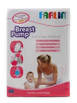 Farlin Bf 640 - Blue Unisex-Baby Breast Pumps