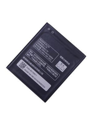 Deals Extreme BL210 Lenovo S820  Mobile Batteries