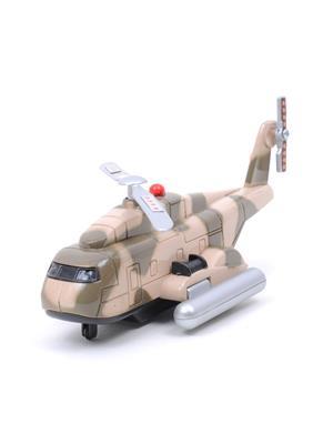Centy CT-071 Multi Aeroplane