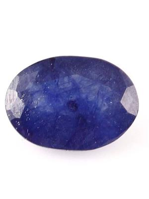 DEVVRAT JEWELS DEVGEMS125 GF Natural Blue Sapphire Faceted Gem stone