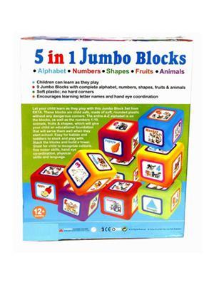 Ekta 0120 5 In 1 Jumbo Blocks