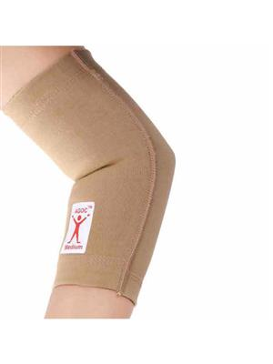 AGOC-Ozone PAGOCES02 Maroon Elbow Support