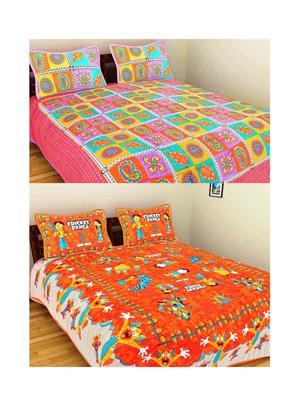 GRJ INDIA GRJ-2DB-69PK-68 Multicolored Double Bedsheet Combo
