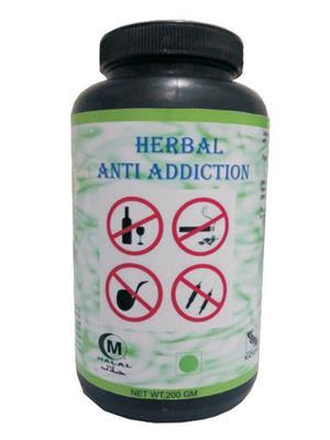 Universal Nutrition Haap72 Herbal Antiaddiction Powder Ayurvedic & Organic