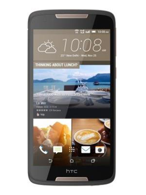 Htc 828 (Grey 32 Gb)