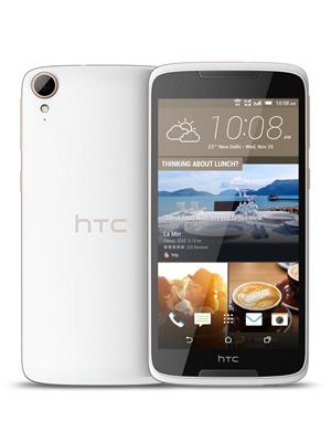 Htc 828 (White 32 Gb)
