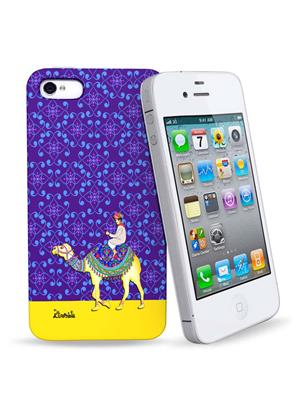 Kolorobia IP43DCA05  Charismatic Camel IPhone 4 N 4S Cases