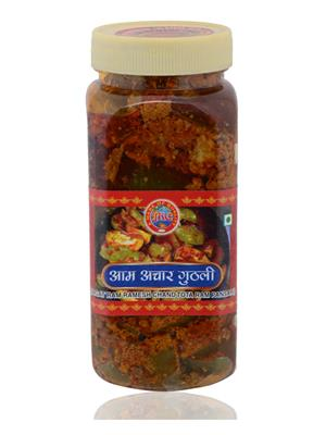 Jrc Spices 207 Vegetarian Mango Seed Pickle