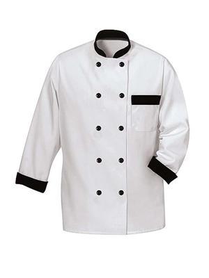 Imam KH-4 White Chefs Coat