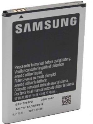Samsung MA0017 3000 mAh Grand2 Mobile Battrie