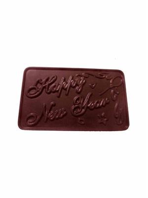 MoShiks MS-RZ-006 Homemade Chocolates _ Happy New Year Chocolate
