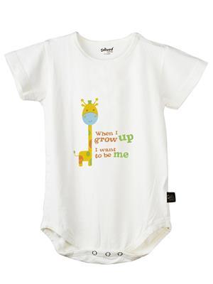 Omved Octb0006 White Kids T-Shirt