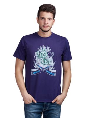 Punjabi Heritage PBH-91 Blue Men T-Shirt