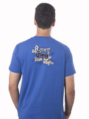 Punjabi Heritage PBH-104 Blue  Men T-Shirt
