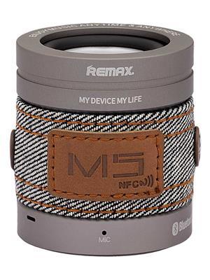 Remax Rmbtm101 Silver Bluetooth Speaker