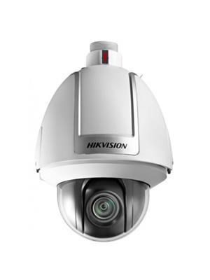 Hikvision Rati10 White CCTV Camera MDI-5081 M