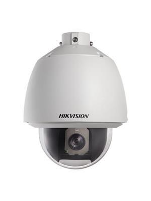 Hikvision Rati12 White CCTV Camera  MDI-4881 DIS