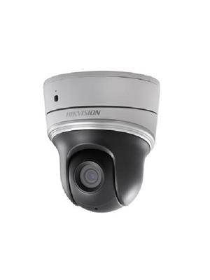 Hikvision Rati19 White CCTV Camera MDI-5070 DIS