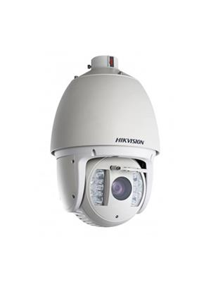 Hikvision Rati30 White CCTV Camera MDI-AHD81