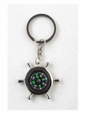 SuperDeals SD225 Compass Silver Steel Key Chain