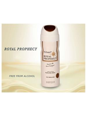 AL NUAIM SD571  Women  ROYAL PROPHECY 200ML PERFUME Deodorant