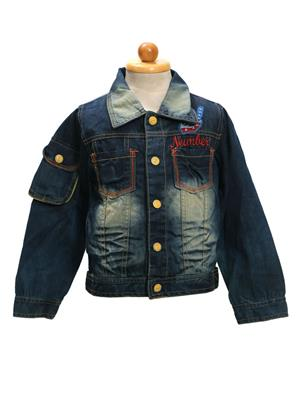 Sheena SKW0126 Blue Kids Jacket