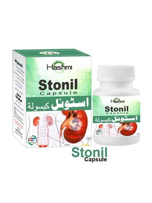 Herbal Kidney Stone Treatment (Stonil Capsules)