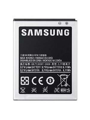 Samsung 2600 Mah Mobile Battery For Samsung Galaxy Mega I9152
