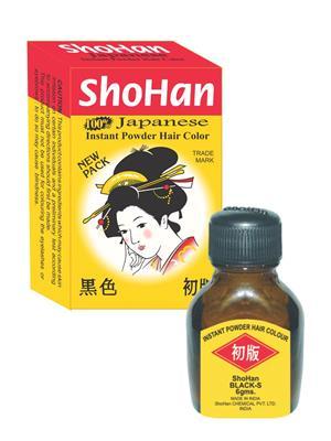 ShoHan005 Black Permanent Powder
