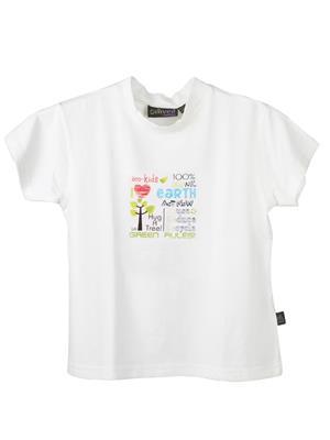 Omved Vxtk0045 White Kids T-Shirt