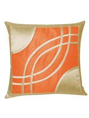 ZIKRAK EXIM ZEBC224 Eye Design Floors Cushion Cover Beige N Orange 50X50 Cms