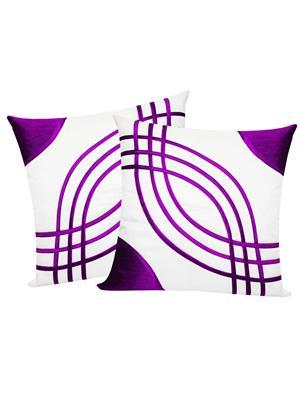 ZIKRAK EXIM ZEBC286 Big Eye Design Floors Cushion Cover Purple N Ivory 50X50 Cms-Pack-2