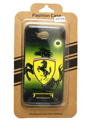 Fashion Case FC56  Green Print HTC 616  Mobile Case Cover